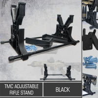 TMC Adjustable Rifle Stand